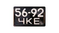 Номер на мотоцикл c 1958 года