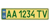 Номера для такси с лицензией и электрическим двигателем