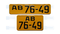 Авто номера до 1958 года